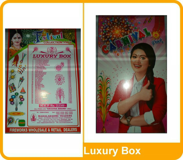 Luxury Fireworks Gift Box Sivakasi