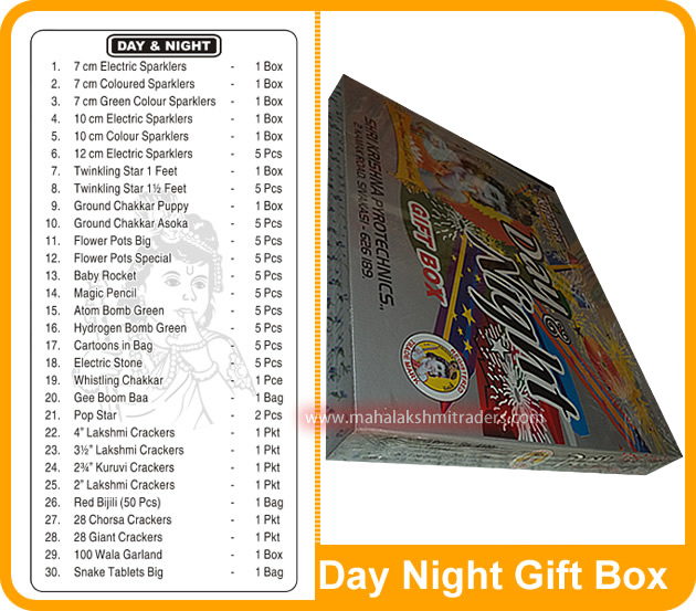 Day night fireworks gift box india