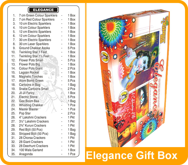 Fireworks Gift Box Sivakasi India