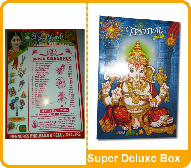 Super Deluxe Fireworks Gift Box