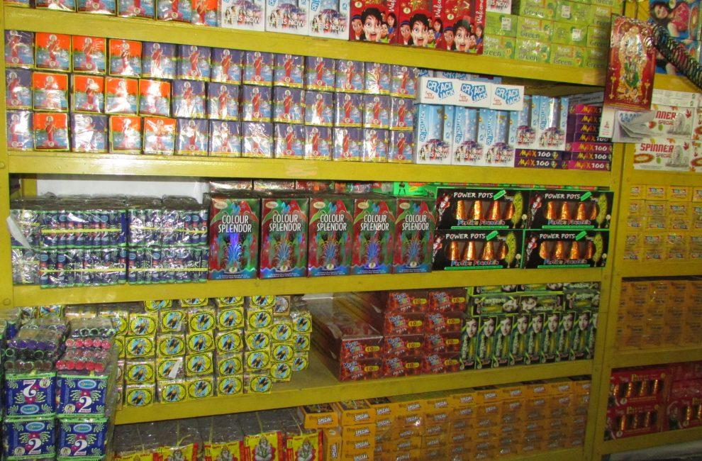 Fireworks Showroom 2019 Price List Sivakasi | Diwali India