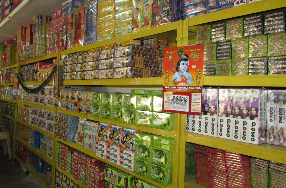 Fireworks Showroom 2019 Price List Sivakasi   Diwali India